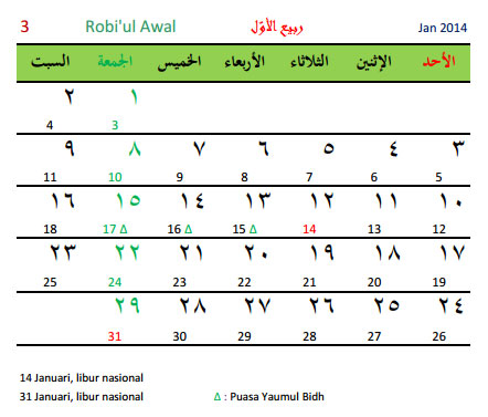 Kalender 1435 H Edisi Revisi